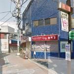■5月末退室■ 霜降商店街 バス・トイレ別